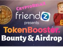 TokenBooster - одна из самых лучших Airdrop платформ