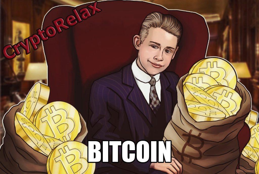 Описание криптовалюты bitcoin