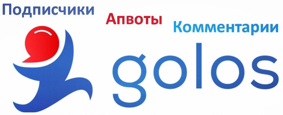 golosplus