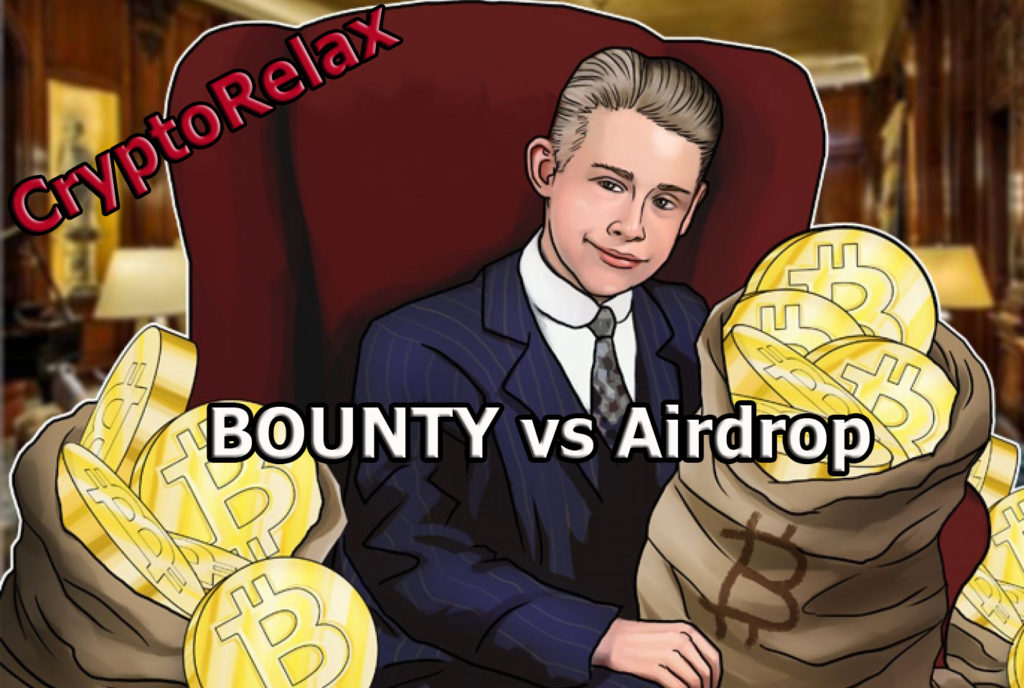 Bounty & Airdrops заработок