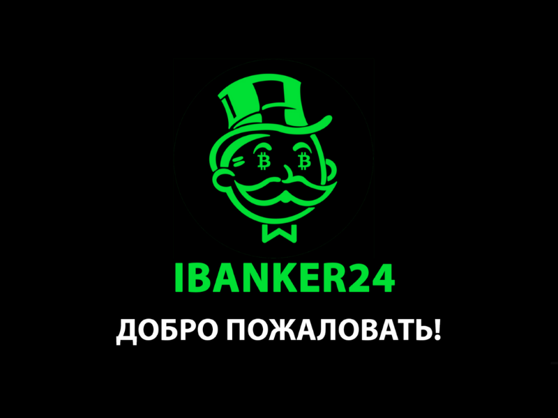 iBanker24 Staking