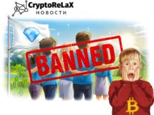 Павел Дуров объявил о закрытии блокчейн-проекта TON