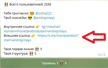 Партнерская программа CryptoMonetaBot