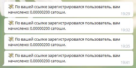 рефералы crypto money