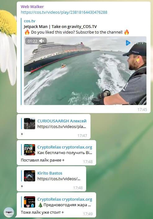 Раскрутка COS.TV в Телеграм