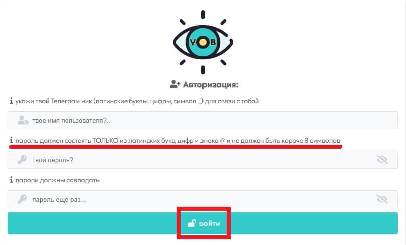 videoblog регистрация авторизация
