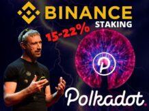 Стейкинг криптовалюты Polkadot на бирже Binance