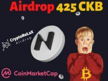 Аирдроп Nervos Network на CoinMarketCap
