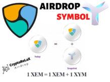 Новая дата аирдропа Symbol XYM для держателей NEM XEM