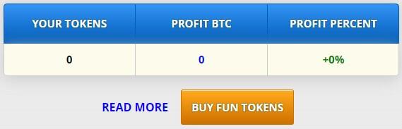 Как купить токены FunFair на FreeBitcoin?