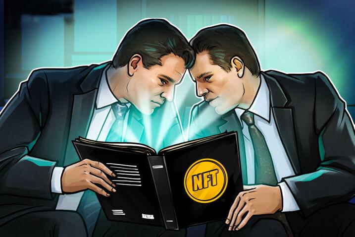 Уинклвоссы обновили централизованную биржу Nifty