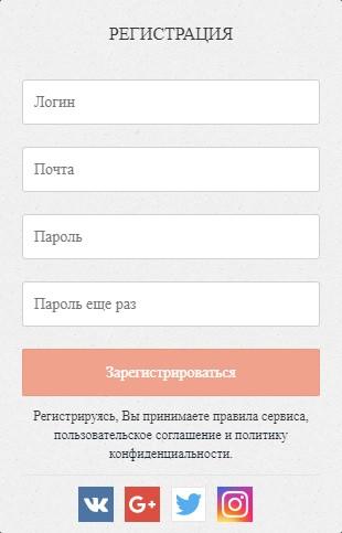 YTMonster регистрация