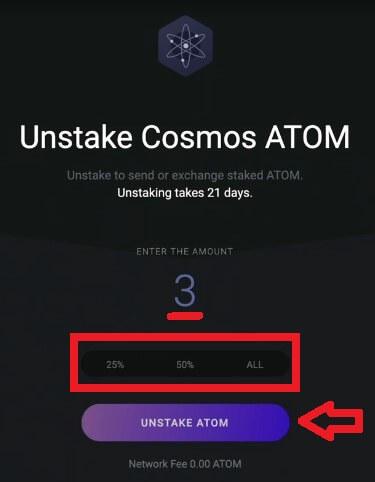 отмена стейкинга cosmos atom