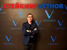 Стейкинг криптовалюты VeChain VeThor в кошельке Exodus