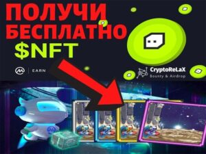 QUIZ Cybertino на CoinMarketCap