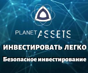 PlanetAssets